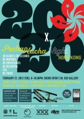 PechaKucha Night HK10 - Tue Feb 21, 2012