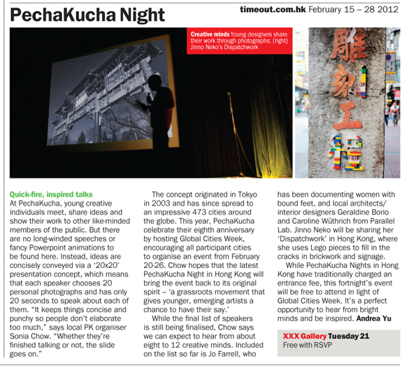 PKN10_TimeOut-feature_585