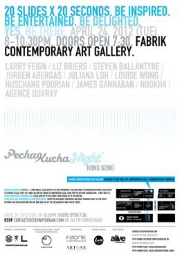 PechaKucha Night HK - Tue Apr 24, 2012