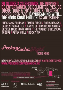PechaKucha Night HK - Tue Jun 5, 2012