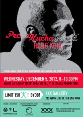 PechaKucha Night HK - Tue Dec 5, 2012