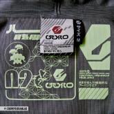 ooito label print