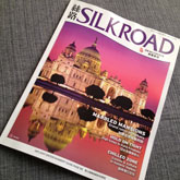 silkroad-cover_thumb