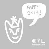 ChowPourianLab_Happy-2013_thumb