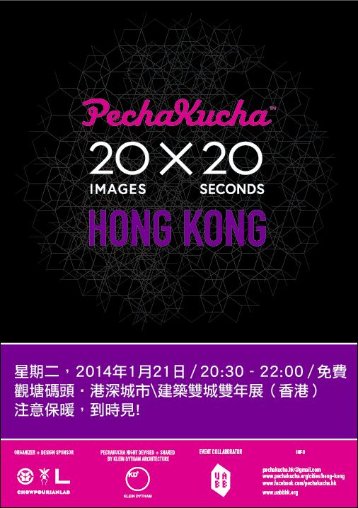 PK19-poster-CHI