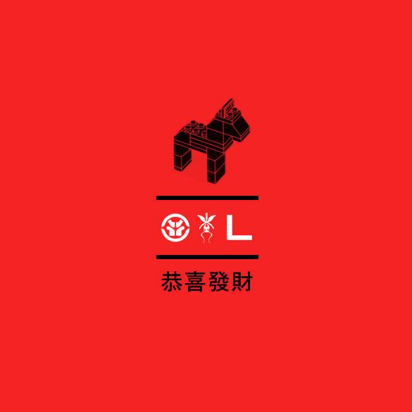 CPL_horse_web
