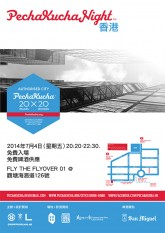 PK20_poster_CHI_595_WEB