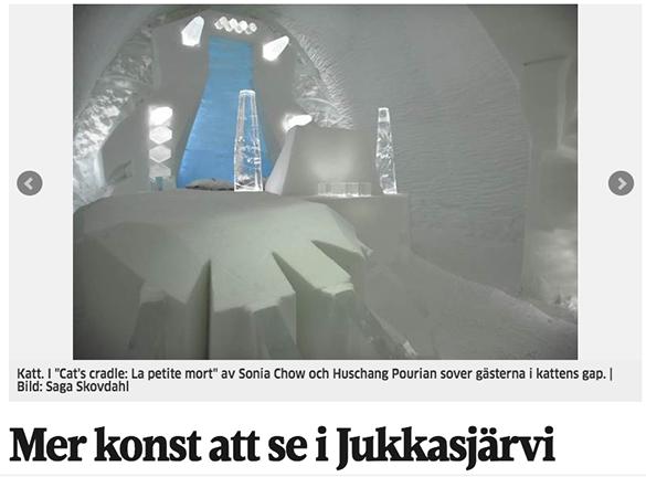 Norrbottens Kuriren