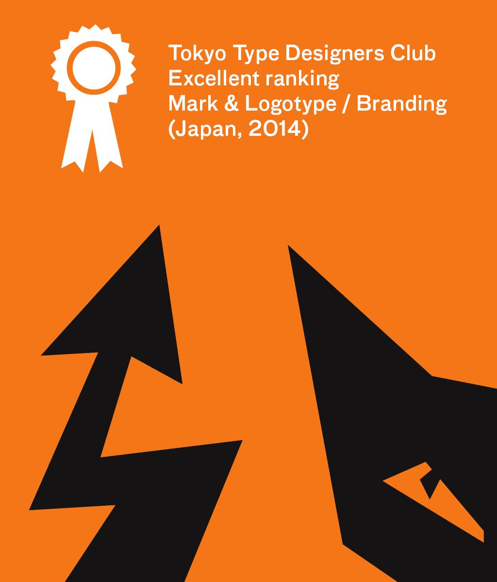 awards2_1024_EK logo