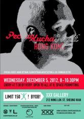 PechaKucha Night HK - Tue Dec 5, 2012