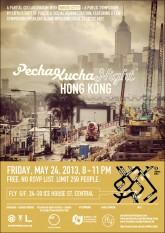 PK15_poster_whose-city_585_web