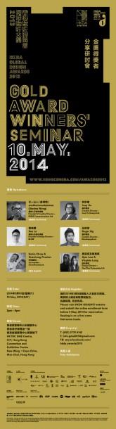HKDA_GOLD_EDM_230414_final