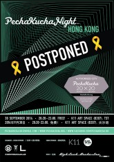 PK21_A4_POSTPONED_web-595